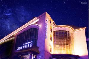 潮漫酒店(拉百宾馆)